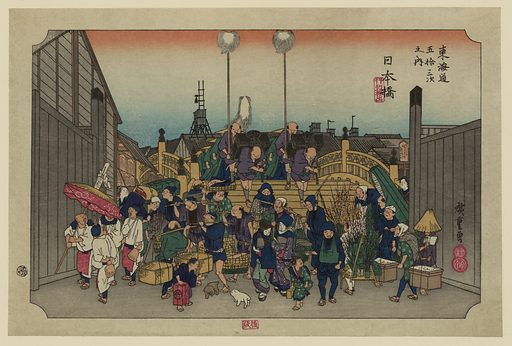 Nihonbashi 2nd edition. Print shows travelers and porters crossing the bridge at the Nihonbashi station on the Tōkaidō Road. Date between 1833 and 1836, printed later.
