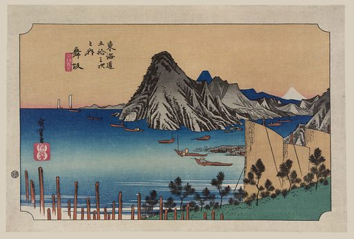 Maisaka. Print shows the large sails of sailboats in the foreground, small boats and mountains on Lake Hamana at the Maisaka station on the Tōkaidō Road. Date between 1833 and 1836, printed later.