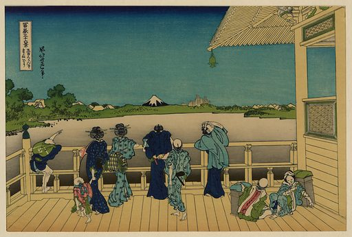 Sazai Hall, Temple of Five Hundred Rankan. Print shows men and women standing on veranda at a temple, looking at Mount Fuji. Date between 1890 and 1940.