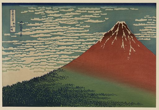 Gaifū kaisei. Print shows close-up view of Mount Fuji. Date between 1890 and 1940.
