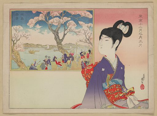 A young girl holding a doll remembers the revelry during a festival beneath blossoming cherry trees on the banks of a …
