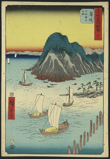 Maisaka. Print shows a bird's-eye view of ships offshore with small peninsula and large mountain; station 31 on the Tōkaidō Road. Date ca 1855.