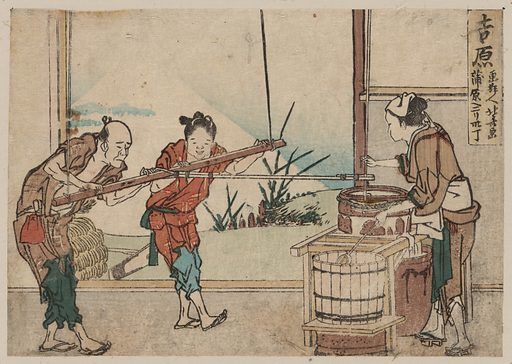 Yoshiwara. Print shows an older man and two young apprentices, possibly women, manually operating a stirring device, or possibly making pulp for paper. Date 1804.