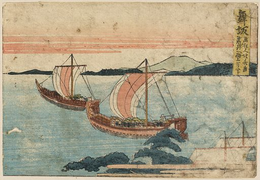 Maisaka. Print shows two ships headed out to sea. Date 1804.