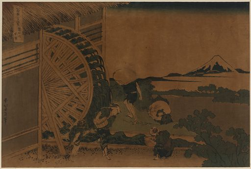 Waterwheel at Onden. Print shows women doing laundry at a waterwheel; Mount Fuji in the background. Date 1832 or 1833.