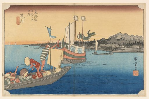 A ferryboat with peasants crossing from left. Center, daimyo's boat, screened, with badges and crest. Right, village beyond the water amid pines and mountain peaks in distance. Made in: Japan. Date: 1820s. Record ID: chndm_1948-134-32.
