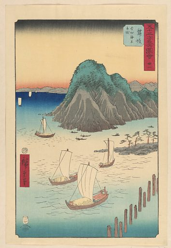 This scene, in a bird's eye view, depicts the ocean landscape filled with ships. Seven large ships with white sails and crisp black waves represent the windy day. Three small boats are seen at the base of the tall mountain jutting the in middle of the print. Made in: Japan. Date: 1850s. Record ID: chndm_1941-31-226.