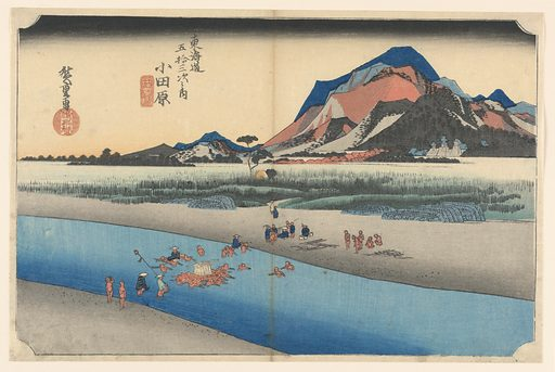 Center, travelers fording the Sakawa River, in the middle of which is a litter. Right, rice fields and mountains at the foot of a castle. Lower left, two coolies on bank. Sharp outliine of distant hills. Made in: Japan. Date: 1820s. Record ID: chndm_1948-134-10.