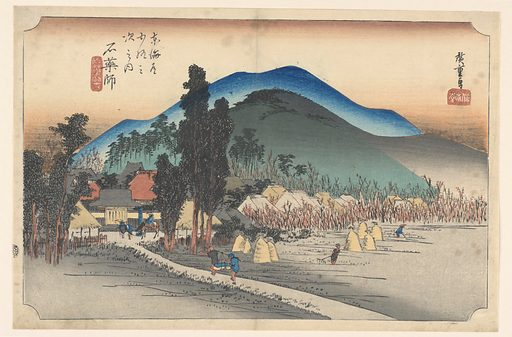 Left, village temple among trees at base of hill. Beyond are summits of another range of hills. Porters pass along road towards left. Right, two men working in rice fields. Made in: Japan. Date: 1820s. Record ID: chndm_1948-134-45.