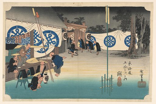 Courtyard of inn at which a daimyo is resting, screened with hangings bearing his crest. Lower left, servants preparing to start, adjusting their hats. Others receiving a samurai. The cipher of Hiroshige on lantern of one of latter servants. Made in: Japan. Date: 1820s. Record ID: chndm_1948-134-48.