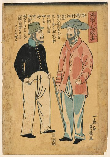Standing American sailor and man with a stick. Lengthy inscription in Japanese at top and bottom right. Print maker: Utagawa Yoshiiku, Japanese, 1833 – 1904. Made in: Japan. Date: 1860s. Record ID: chndm_1961-105-153.