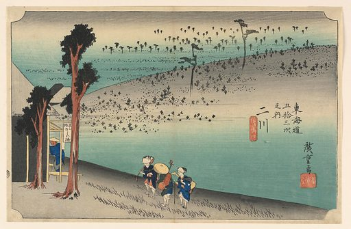 Left, teahouse with sign at which one traveler has just arrived. Center, three musicians pass towards teahouse. Beyond is slope with pine trees and flat fields dotted with pines. Made in: Japan. Date: 1820s. Record ID: chndm_1948-134-34.