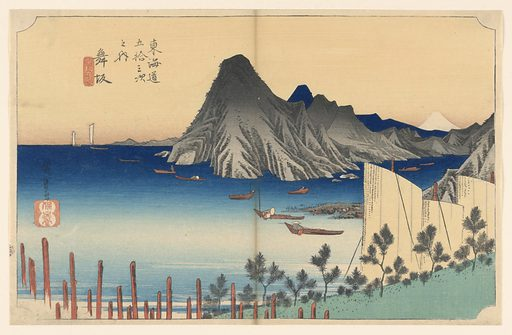 Right to center, Imaki Point, a group of rugged peaks, juts out. Right, white peak of Fuji. Around rocky shore are small fishing boats. Lower right, sails of three boats. Lower left, stakes. Made in: Japan. Date: 1820s. Record ID: chndm_1948-134-31.