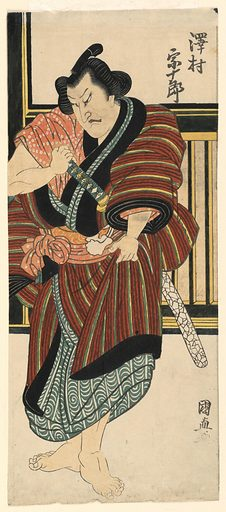 Fragment: Sawamura Sojuro drawing his sword. Made in: Japan. Date: 1820s. Record ID: chndm_1955-151-23.