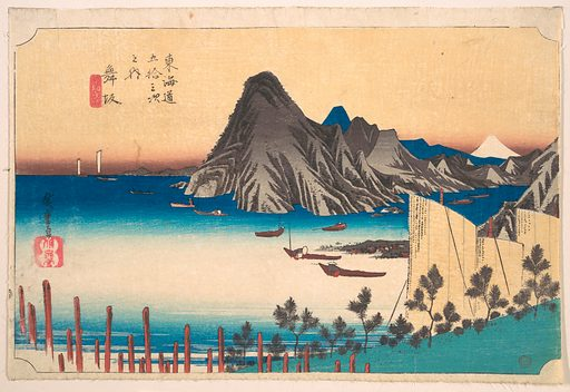 View of Imaki Point from Maizaka. Date: ca 1834, Edo period (1615–1868). Japan. Accession number: JP501.