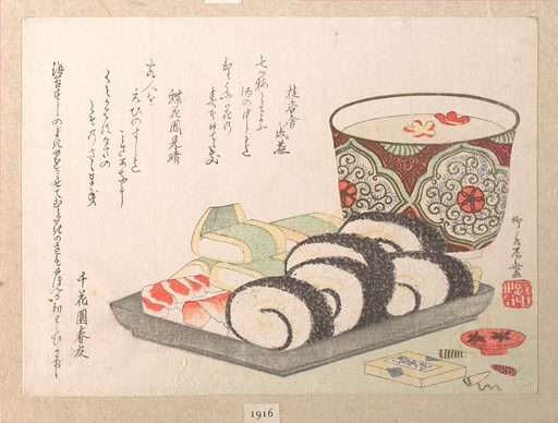 Sushi (Vinegared Fish and Rice) Food. Edo period (1615–1868). Japan. Accession number: JP1916.
