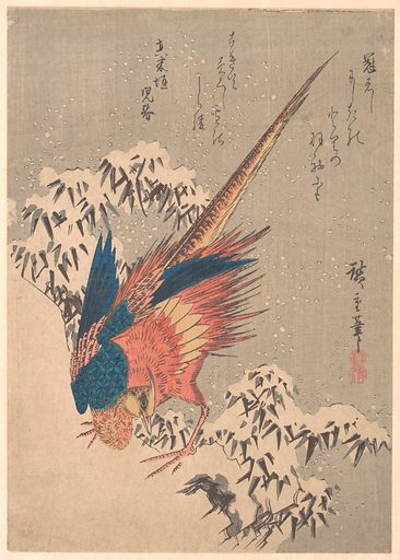Pheasant Among Snow–laden Bamboo on Hillside. Date: ca 1840, Edo period (1615–1868). Japan. Accession number: JP2538.