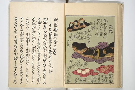 An Erotic Picture Book of Snow on Fuji. Date: 1824, Edo period (1615–1868). Japan. Accession number: 2013676.