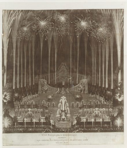 Coronation of Czarina Elizabeth, Moscow, April 25, 1742 (1742). Accession number: 44.21.3(45).