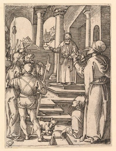 Christ presented to Pilate by henchmen (ca. 1500–1534). Accession number: 17.37.249.