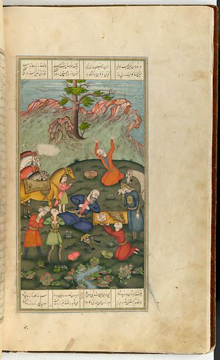 Shahnama (Book of Kings) of Firdausi. Date: AH1074–79/1663 AD–69. Attributed to probably Isfahan, Iran. Accession number: 1322817.