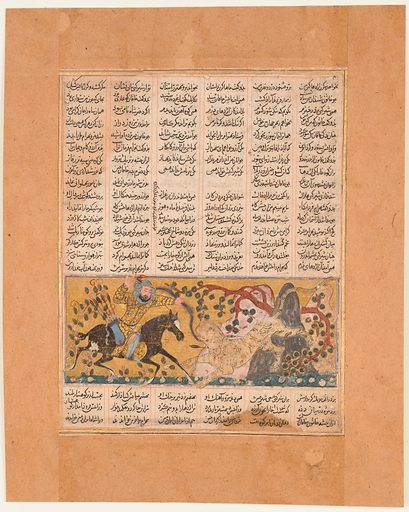 """""""Bahram Chubina Kills the Lion-Shaped Ape Monster"""", Folio from a Shahnama (Book of Kings) (ca 1300–30). Attributed to Northwestern Iran or Baghdad. Accession number: 69.74.2."""