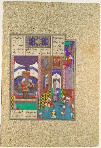 """Siyavush and Jarira Wedded"", Folio 183v from the Shahnama (Book of Kings) of Abu'l Qasim Firdausi, commissioned by Shah Tahmasp (ca 1525–30). Made in Tabriz, Iran. Accession number: 1970.301.27."