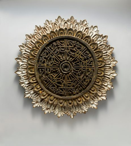 Roundel with Repeated Inscription. Date: late 16th century. Made in probably Hyderabad, Deccan, India. Accession number: 1991233.