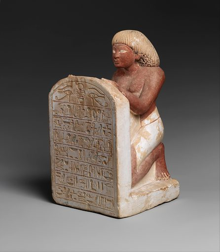 Statue of Roy Chanting the Solar Hymn Written on His Stela (ca 1427–1400 BC). New Kingdom. Dynasty 18. Reign of Amenhotep II. From Upper Egypt, Thebes, Egypt. Accession number: 17.190.1960.