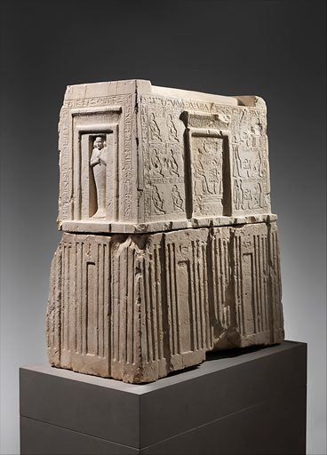 Stela of Kemes. Date: ca 1750–1720 BC, Middle Kingdom, Dynasty 13. From Egypt. Accession number: 2014283a, b.