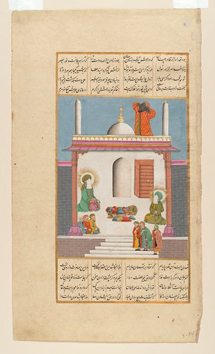 """""""Bilal Calling to Prayer While Prophet Muhammad and Ali are Visited by Emissaries,"""" Folio from a Hamla-yi Haidari. Date: ca1820. From probably Hyderabad, India. Accession number: 2015577."""