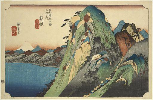 Hakone, Kosui-zu. Date: ca 1832. Origin: Japan. Collection: Tōkaido gojūsan tsugi no uchi. Image ID: 1699662.