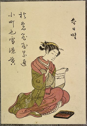 Seated lady writing letter