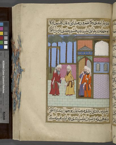 Iblîs (the devil), disguised as a gray-bearded tribesman, is welcomed to a meeting of the unbelievers among the Quraysh. Date: 1594–1595. Origin: Istanbul. Collection: Siyar-i Nabî. Image ID: 1642412.