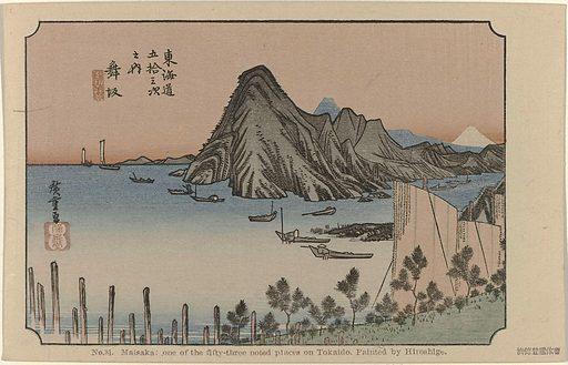 Maisaka. Origin: Japan. Date: 1906. Object ID: RP-P-2010-310-95-31.