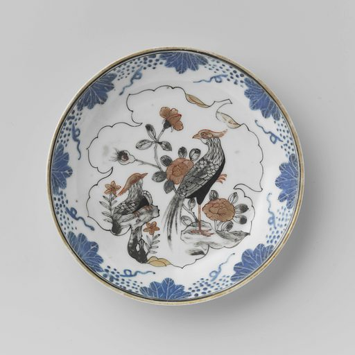 Saucer with two pheasants on a rock in a leaf-shaped panel. Origin: China. Date: c 1725 – c 1749. Object ID: AK-NM-13763-A.