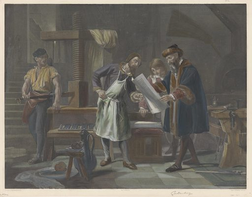 Interior of the Johannes Gutenberg printing house