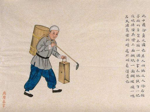 A man collecting human faeces to be used as manure: with a wooden barrel on his back, carrying a scoop and a lantern. Watercolour by Zhou Pei Qun, ca 1890. Contributors: Pei Qun Zhou. Work ID: evawdj9n.