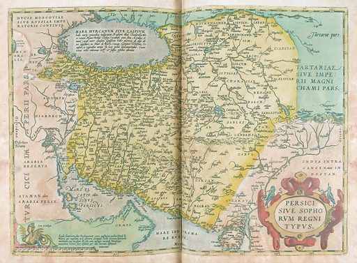 16th Century map of Persia in colour. Work ID: b35u9vv5.