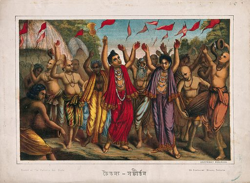 Devotees of Krishna and followers of Sri Caitanya, dancing with drums, flags and narsingh horn. Chromolithograph. Sri Caitanya was the founder of one of four principal Vaiṣṇava sects, born in 1485 in Nadiya, Bengal. He is thought to have been an incarnation of Krishna and Rādhā and instead of having dark skin is fair. Krishna (Hindu deity). Processions. Religion. Dance. Flags. Musical instruments – India. Drum. Work ID: cqkxvkhr.