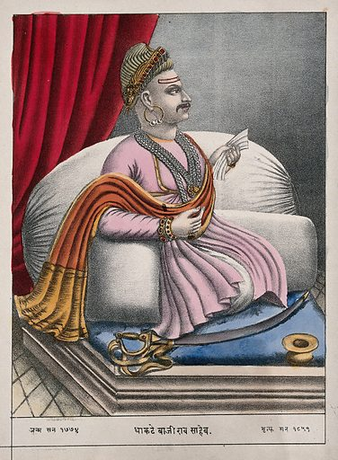 Dhakate Bajirava Saheb. Coloured lithograph, 1888. The last Peshwa is written on the back which is a reference to hereditary Maharatta Prime Ministers. Created 1888. Jewelry. Costume. Maratha (Indic people). Ethnology – India. Balaji Bajirao (1774–1851). Work ID: dztpfmd2.