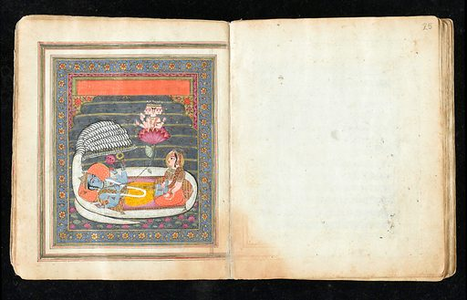 Panjabi Manuscript 255. Illimunated chapter heading. The extensive floral and vine decorations are caracteristic 19th c Kashmiri productions, while the interlinear golden 'cloud' decorations evoke similar adornments used in Islamic manuscripts. Krishna. Sacred Subjects. Work ID: m73fyame.
