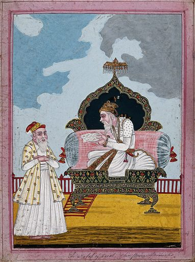 The Nabob of Arcot with his Prime Minister. Gouache drawing. Prime ministers. Costume – India. Decoration and ornament. Kings and rulers. Caste – India. Upper class. Work ID: bqvrsjm9.
