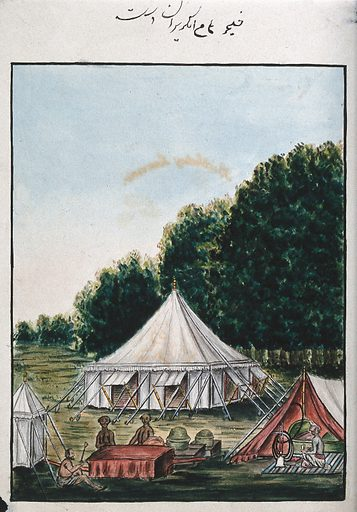 A campsite; a man with a long smoking pipe in a tent and three others. Gouache painting by an Indian painter. Created between 1800 and 1899?. Work ID: yq4k7zxj.