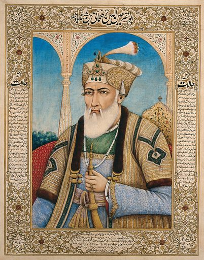 An elderly high ranking member of a Mughal court. Gouache painting by an Indian painter. Created between 1800 and 1899?. Work ID: ax5utwd2.