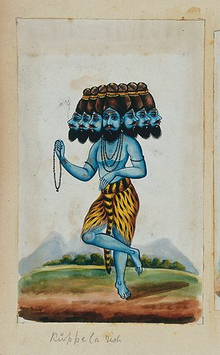 A rishi with seven heads standing on one foot, wearing a tiger skin and holding prayer beadsin his hand. Gouache painting by an Indian artist. Created between 1800 and 1899?. Work ID: u99tkjaw.