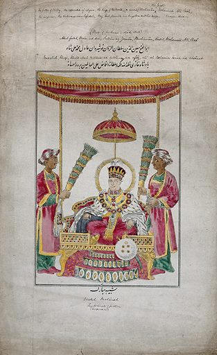 Muhammad Ali Shāh. Engraving with colour by an Indian artist, ca 1850. Work ID: uv4jxx3r.
