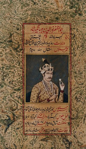 Abū Al-Muzaffar Nūr Al-Dīn Jahāngīr Shāh bin Akbar Bādshāh Qūm Chaghatā'ī Gouache painting by an Indian artist, ca 1850 (?). Work ID: xm4yzzru.