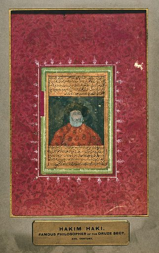 Hakīm Haki, philosopher of the Druze sect. Gouache painting by a Persian artist, ca 1900. Work ID: h5jy3f6e.