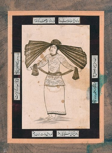 A Persian court dancer. Gouache painting by a Persian artist, Isfahan style, ca 1690. Work ID: uxmbkwvd.